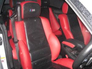 CAR SEAT REPAIRS BIRMINGHAM